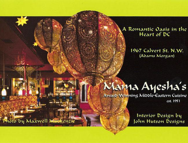 Mama Ayesha's Branding